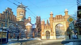 för 16 chernivtsihögskolar för fedkovych för national yuriy universitetar där i dag royaltyfria bilder