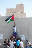 för demonstrationswalaja för al anti vägg Royaltyfri Foto