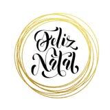 För den portugisFeliz Natal för glad jul det guld- kortet hälsningen blänker garnering Arkivfoton