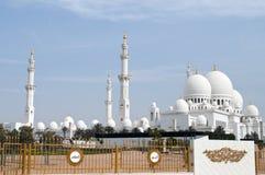för dhabiemi för abuen zayed förenad arabisk shaikh för moské s Arkivbilder