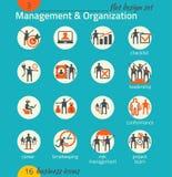 För dig design Ledning personalresurser, marknadsföring vektor illustrationer