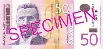 för dinaranmärkning för 50 serb avers arkivfoton
