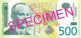 för dinaranmärkning för 500 serb avers arkivfoto