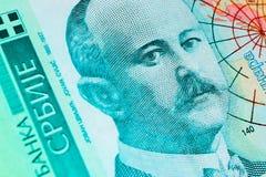 För dinaravaluta för serb 500 sedel, slut upp Serbien pengar RSD arkivbild