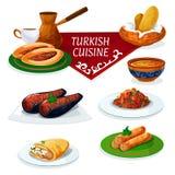 För disktecknad film för turkisk kokkonst traditionell symbol royaltyfri illustrationer