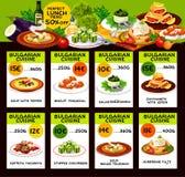 För diskvektor för bulgarisk kokkonst traditionell meny vektor illustrationer