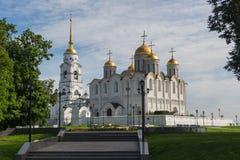 För domkyrkaSt för antagande Cathedral Royaltyfri Bild