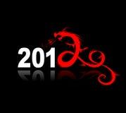 för drakeillustration för 2012 design ditt år Arkivfoto