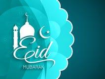 För Eid mubarak för blå färg elegant design kort stock illustrationer