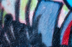 För färgmålarfärg för abstrakt konst bakgrund för modell för färg djup Royaltyfria Foton