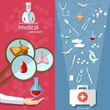 För första hjälpensats för medicin öppna baner för transplantation vektor illustrationer