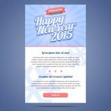 För feriehälsning för lyckligt nytt år mall för email stock illustrationer