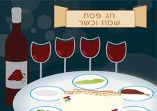 För feriehälsning för påskhögtid judiskt kort Vektor Illustrationer