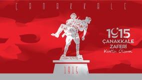 För Gallipoli för mars 18 dag seger och martyrminne Royaltyfri Fotografi