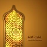 För geometrisk skinande guld- fönstermoské för modell för islamisk händelseramadan kareem och mubarak vektor illustrationer