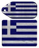 för greece för tillgänglig flagga glass vektor stil Royaltyfria Bilder