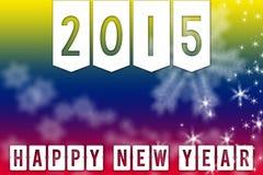 För hälsningbaner för nytt år 2015 bakgrund Royaltyfria Bilder