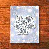 För hälsningkort för lyckligt nytt år design 2017 för vektor Arkivfoto