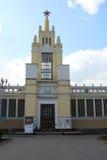 ` För havre för ` för paviljongnummer 59 guld-, VDNKh rysk utställningmitt Arkivbilder