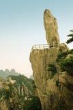 för huangshan för porslin berömdt maximum berg Arkivfoto