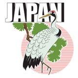 för illustrationorange för bakgrund ljust materiel Japansk grus royaltyfri illustrationer