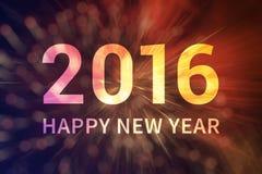 För inbjudanskärm för lyckligt nytt år affisch 2016 Royaltyfri Bild