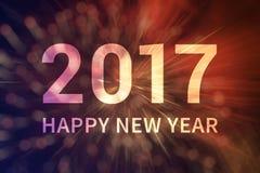 För inbjudanskärm för lyckligt nytt år affisch 2017 Royaltyfri Bild