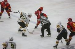 För ISHOCKEYVÄRLD för 2017 IIHF MÄSTERSKAP - Australien vs Belgien royaltyfria bilder