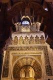 För islambön för Mihrab muslimsk nisch Mezquita Cordoba Spanien Royaltyfri Foto