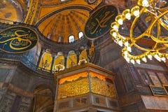 för istanbul för hagia inre kalkon sophia Arkivbild