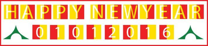 För januari för det lyckliga nya året 1st starten ferie börjar begrepp Royaltyfri Bild