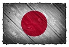 för japan för tillgänglig flagga glass vektor stil Fotografering för Bildbyråer