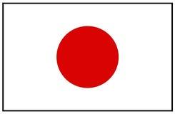 för japan för tillgänglig flagga glass vektor stil royaltyfri illustrationer