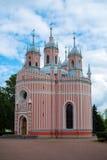 för john för baptistchesmekyrka saint slott Arkivbilder
