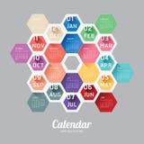 För kalendervektor för 2017 kalender design för sexhörning geometrisk modern Royaltyfri Fotografi