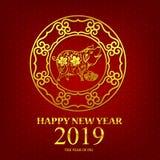 För kineskonst för lyckligt nytt år svin 2019 för stil 002 stock illustrationer