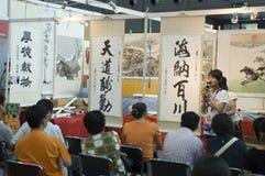 för kulturexhibiton för porslin kinesiska målningar Royaltyfri Fotografi