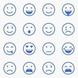 för lätt redigerbar set vektor emoticonsillustration för färger Uppsättning av Emoji Uppsättning av avataren Royaltyfri Bild