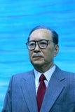 För ledaresolbränna för utländsk kines kee för kah Arkivbild