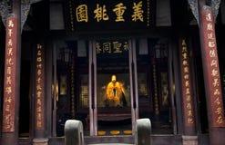 för liang minnes- sichuan för forntida porslin zhuge tempel Royaltyfri Foto