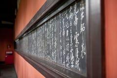 för liang minnes- sichuan för forntida porslin zhuge tempel royaltyfri bild