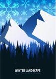 för ligganderussia för 33c januari ural vinter temperatur Julskogträn med berg också vektor för coreldrawillustration royaltyfri illustrationer