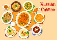 För lunchsymbol för rysk kokkonst läcker design royaltyfri illustrationer