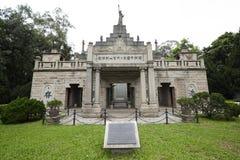 ` För martyr för Huang huagang sjuttiotvå parkerar royaltyfria foton