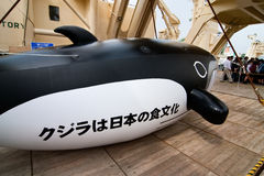 för marunishin för däck japansk whaling för ship Fotografering för Bildbyråer