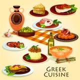 För matställetecknad film för grekisk kokkonst traditionell symbol royaltyfri illustrationer