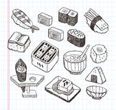 För matsymbol för klotter japansk uppsättning Arkivfoton