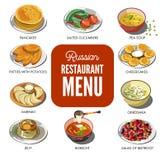 För matvektor för rysk kokkonst traditionella symboler för restaurangmeny royaltyfri illustrationer