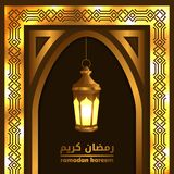 För modellport för guld- glöd geometrisk moské för fönster med den fanous lyktalampan för islamisk händelse vektor illustrationer