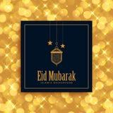 För mubarak för guld- eid hälsning älskvärd festival stock illustrationer